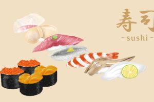 お寿司sushi