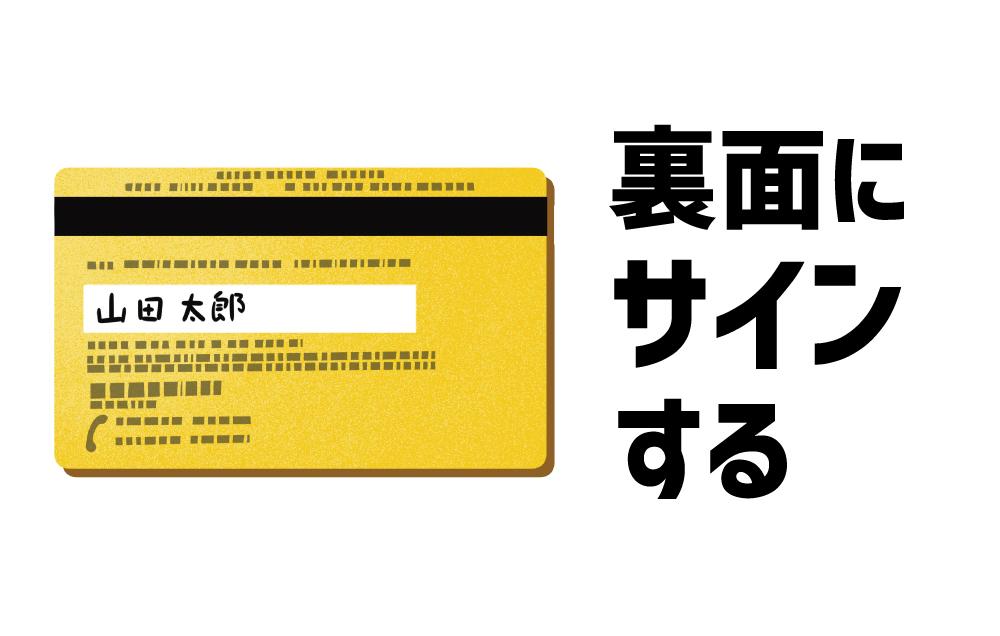クレジットカード007