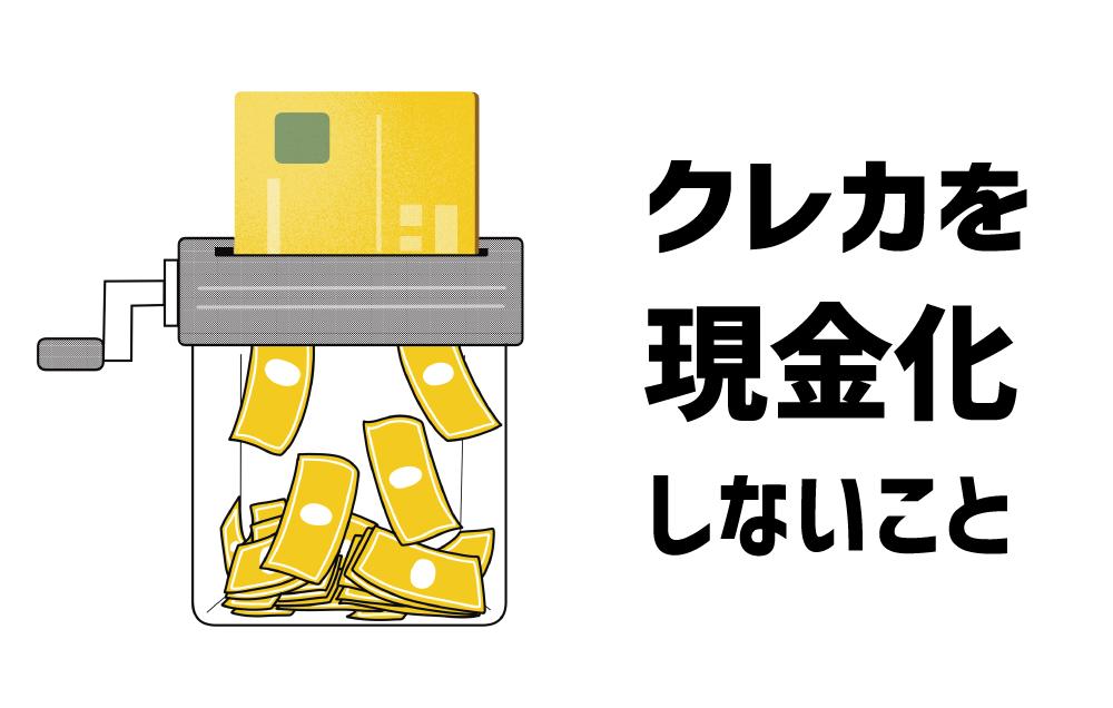 クレジットカード008