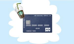 クレジットカード002
