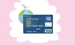 クレジットカード003