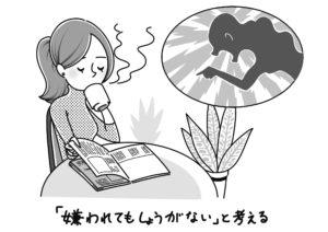 phpイラストカット003