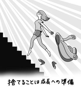 phpイラストカット004